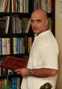 Dr Lazar Trifunović, privatna arhiva