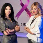 """Nacionalna kampanja kao nada i putokaz: """"Rak je izlečiv"""""""