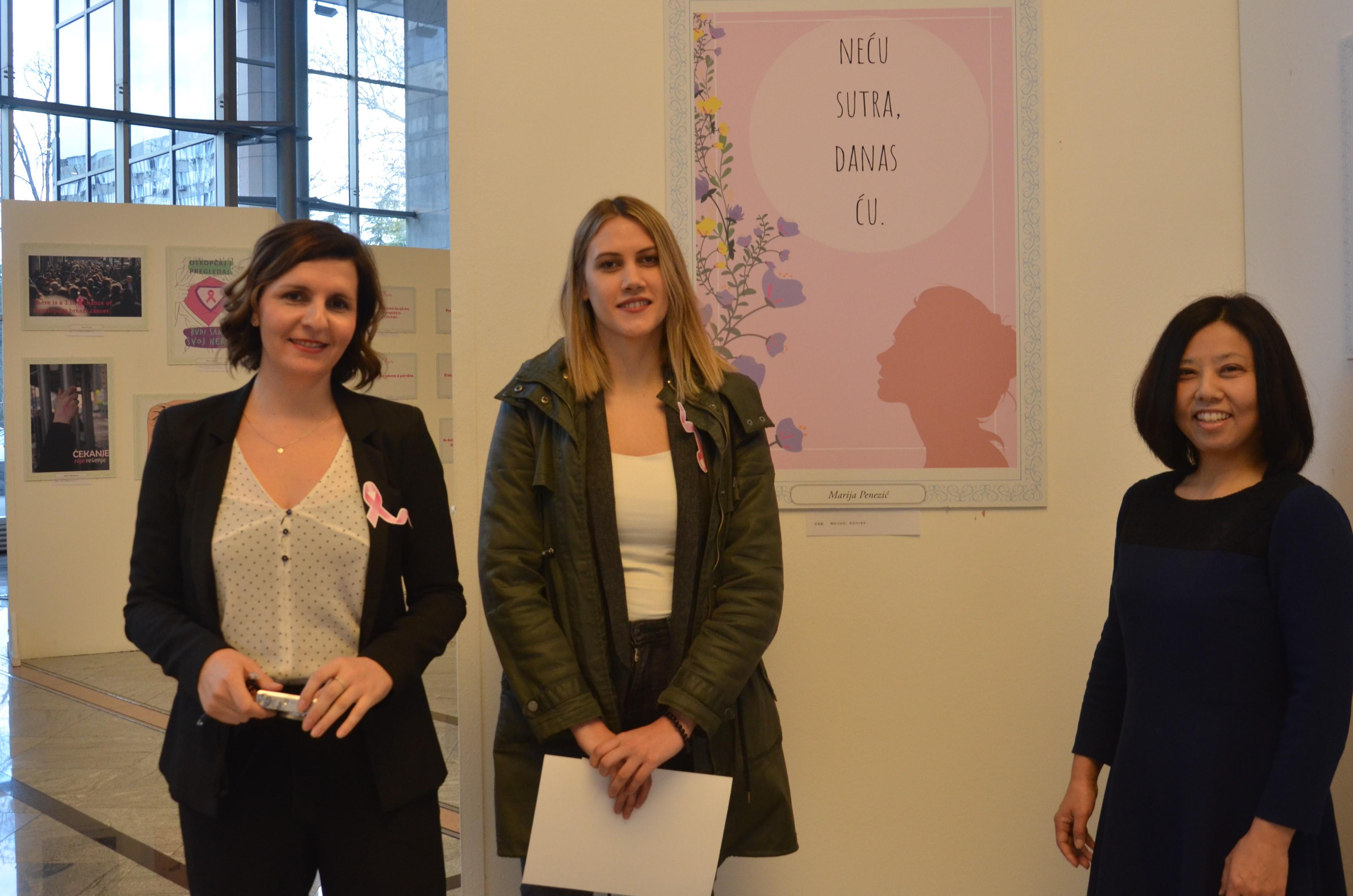 Otvorena izložba slogana i postera posvećenih važnosti ranog otkrivanja RAKA dojke