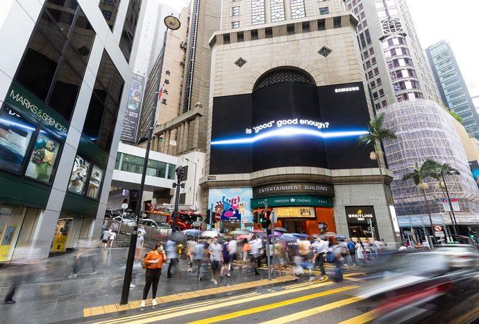 Samsung Unpacked: Otvoriće se novo poglavlje inovacija pametnih telefona